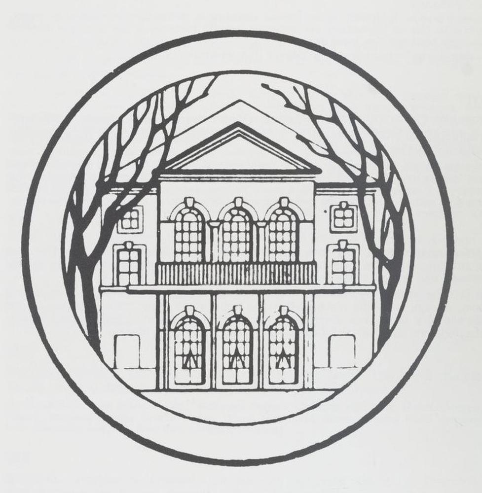 Logo de l'Atelier dessiné par André Barsacq